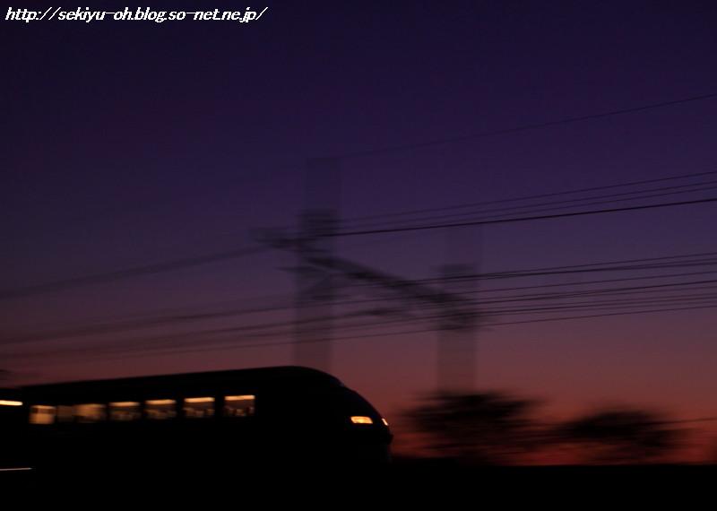 20090920_189.jpg