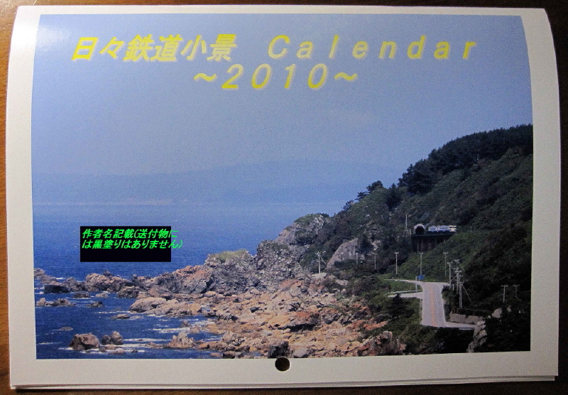 hyousi_calendar_1.jpg