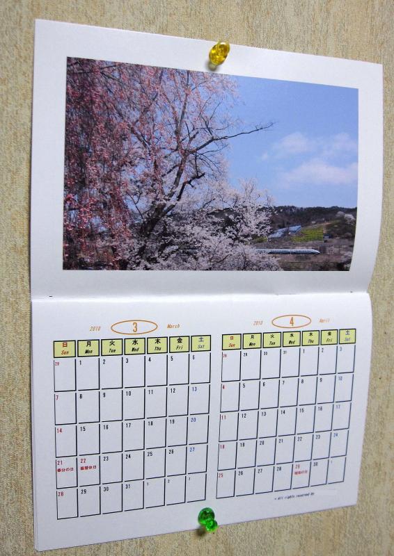 kabe_calendar_1.jpg